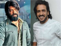 Upendra I Love You Movie Releasing With Kgf