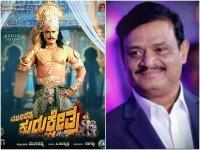 Producer Munirathna Will Donate Kurukshetra Movie First Show Collection To Kodagu