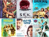 Kannada Movie Posters Released On The Occasion Of Deepavali