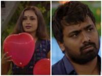 Sonu Patil Gave Kiss To Naveen Sajju