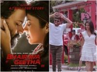 Bhairava Geetha And Orange Kannada Movie Review