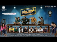 Mataash Movie Did Not Release Today