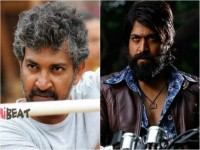 Ss Rajamouli Chief Guest For Kgf Telugu Pre Release Event