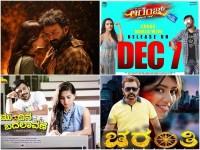 Kannada Movie Releasing On December4th