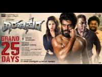 Tarakasura Kannada Movie Completed 25 Days