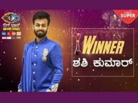 Modern Farmer Shashi Kumar Wins Bigg Boss Kannada