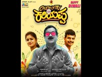 Chemistry Of Kariyappa Trailer Released