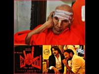 I Love You Kannada Movie Audio Launch Program Postponed
