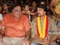 Sudeep Mentioned Two Names For Ambarish Place
