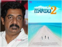 Galipata 2 Kannada Movie 1st Poster Is Out