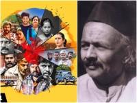 Aa Ondu Notu Kannada Movie Song Released