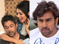 Chiranjeevi Sarja And Sruthi Hariharan To Resume Work For Aadya