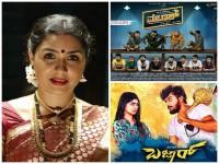 Bazaar Matash And Anuktha Movies Are Releasing On Feb 1st