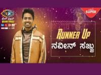 Anupama Gowda Comment On Bigg Boss Kannada 6 Winner