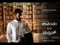 Ananthu Vs Nusrath Movie Running Successfully