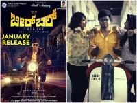 Birbal Kannada Movie Review