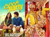 Chuttu Chuttu Becomes 2nd Highest Viewed Kannada Song