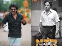 Petta And Ntr Movie Team Will Be In Bengaluru Tomorrow