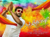 Gini Helida Kathe Will Release On January 11th