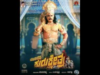 Munirathna Spoke About Kurukshetra Release Date