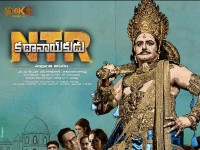 Ntr Kathanayakudu Movie Review