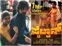 Priya Sudeep Tweets About Pailwan Movie Teaser