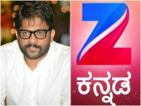 Which Programme Helps Zee Kannada Trp