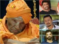 Kannada Film Stars Condolence To Shivakumara Swamiji Death