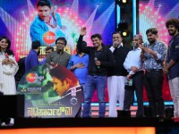 Puneeth Fans Unhappy With Nata Sarwabouma Movie Audio Launch Program Telecasting Time