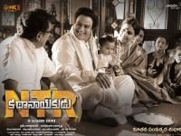 Nandamuri Balakrishna Starrer Ntr Kathanayakudu Twitter Review