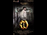 Kannada Movie I1 Completes Shooting