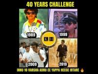 Look At Shivaraj Kumar 40 Year Challenge