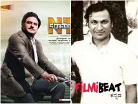Is Dr Rajkumar Character Comes In Ntr Biopic