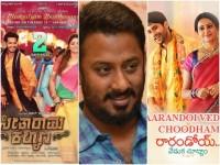 Director Harsha Give Clarification About Seetharama Kalyana Movie Remake Rumors