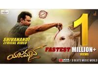 Yajamana Movie Shivanandi Song Record