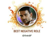 Filmibeat Kannada Awards 2018 Best Villain Dhananjay Readers Choice