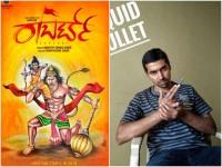 Chandramouli M Will Be Write Robert Kannada Movie Dialogues