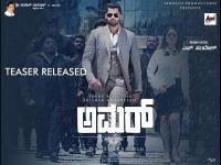 Amar Kannada Movie Teaser Out