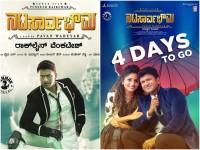 Nata Sarvabhouma Movie Will Be Screening 24 Hours In Urvashi Theatre