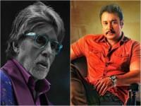 Amitabh Bachchan Cant Beat Yajamana