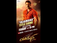 Yajamana Title Song Create New Record