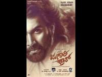 Jugari Cross Kannada Movie Poster Released
