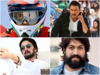 Kannada Actors Tweets About Amar Kannada Movie Teaser