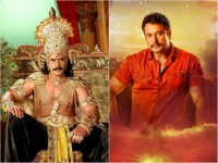 Which Is The Darshan 50th Movie