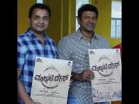Vijay Raghavendra To Play Lead In Kannada Movie Malgudi Days