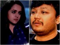 Kannada Movie Anisuthide Song Released