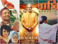 Modi Rahul Gandhi Mamata Banerjee Biopics Ready To Release Before Election