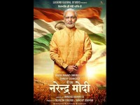 Most Expected P M Narendra Modi Movie Trailer Released