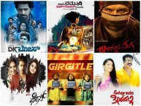 Kannada Movies Will Releasing On This Week