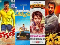 Nine Movies Will Release On March